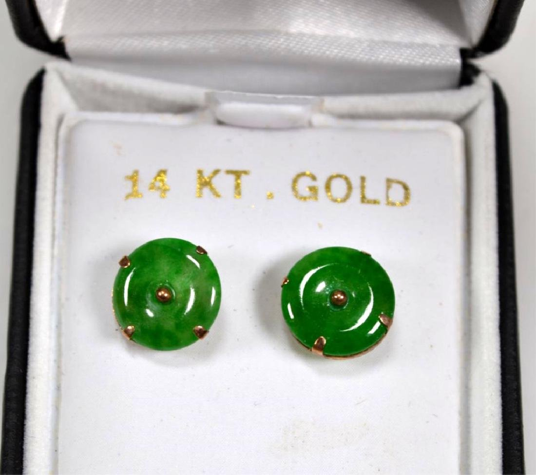 "Pr Chinese Green Jadeite Button Earrings ""14K"""