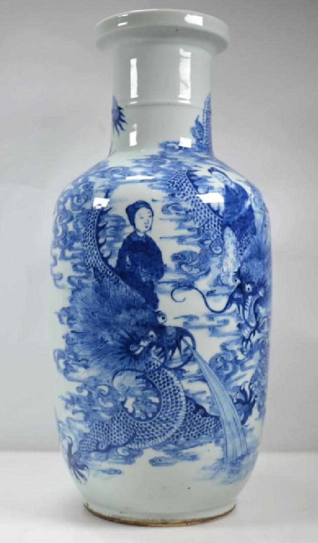19th C Chinese Blue & White Dragon Porcelain Vase