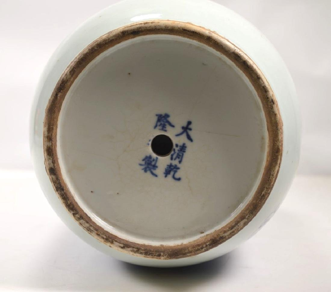 19th C Chinese Blue & White Dragon Porcelain Vase - 8