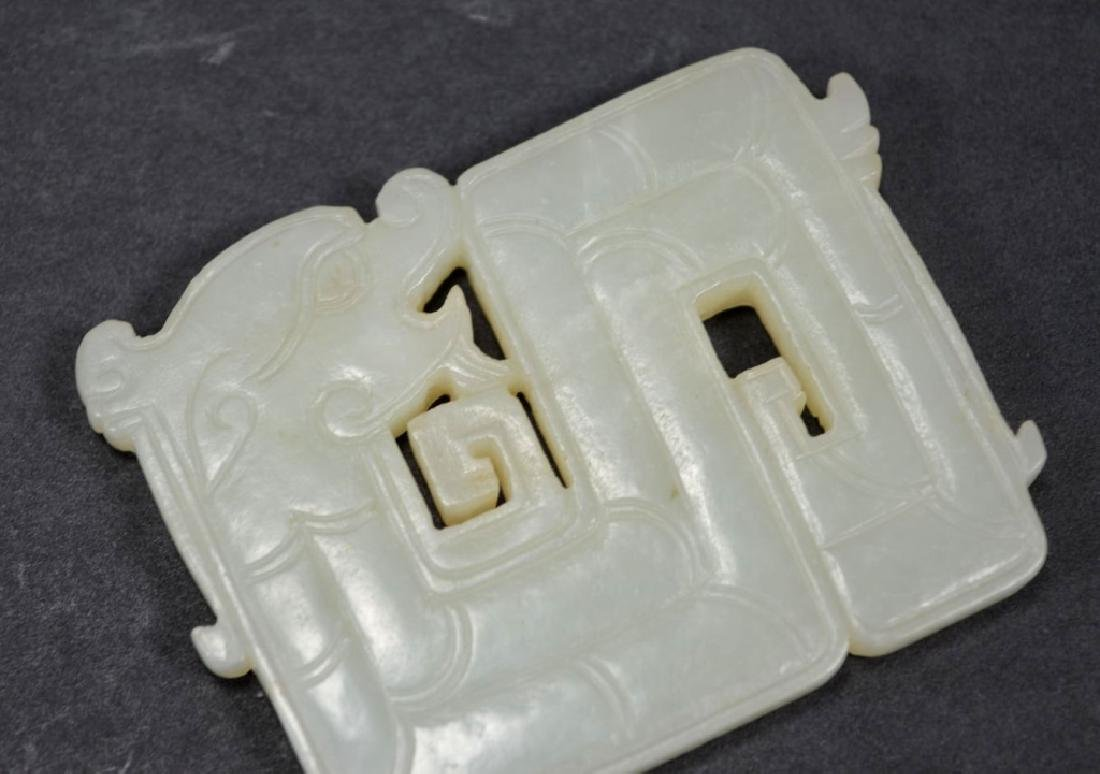 Chinese Qing White Jade Archaic Dragon Plaque - 4
