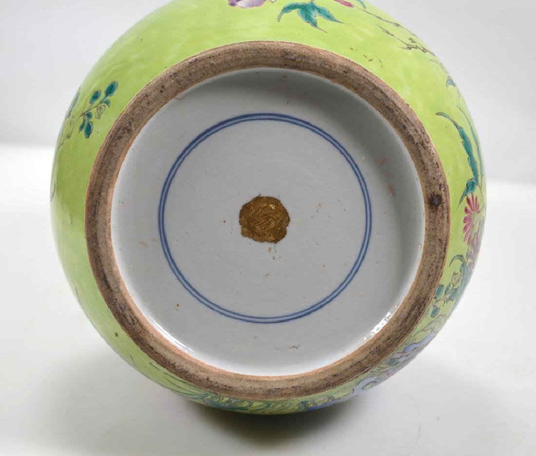 19th Century Chinese Porcelain Triple Gourd Vase - 9