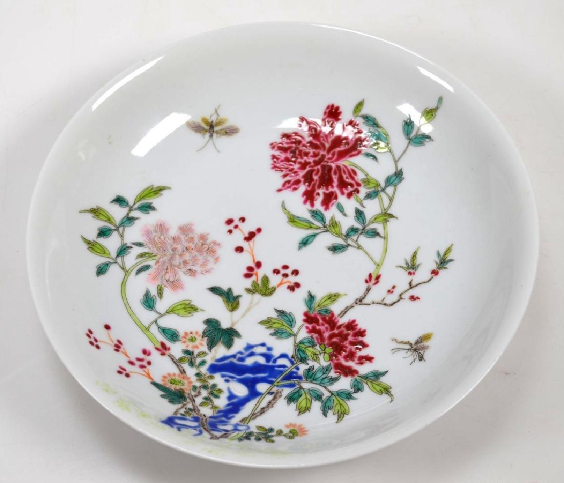 Chinese Famille Rose Enameled Porcelain Bowl