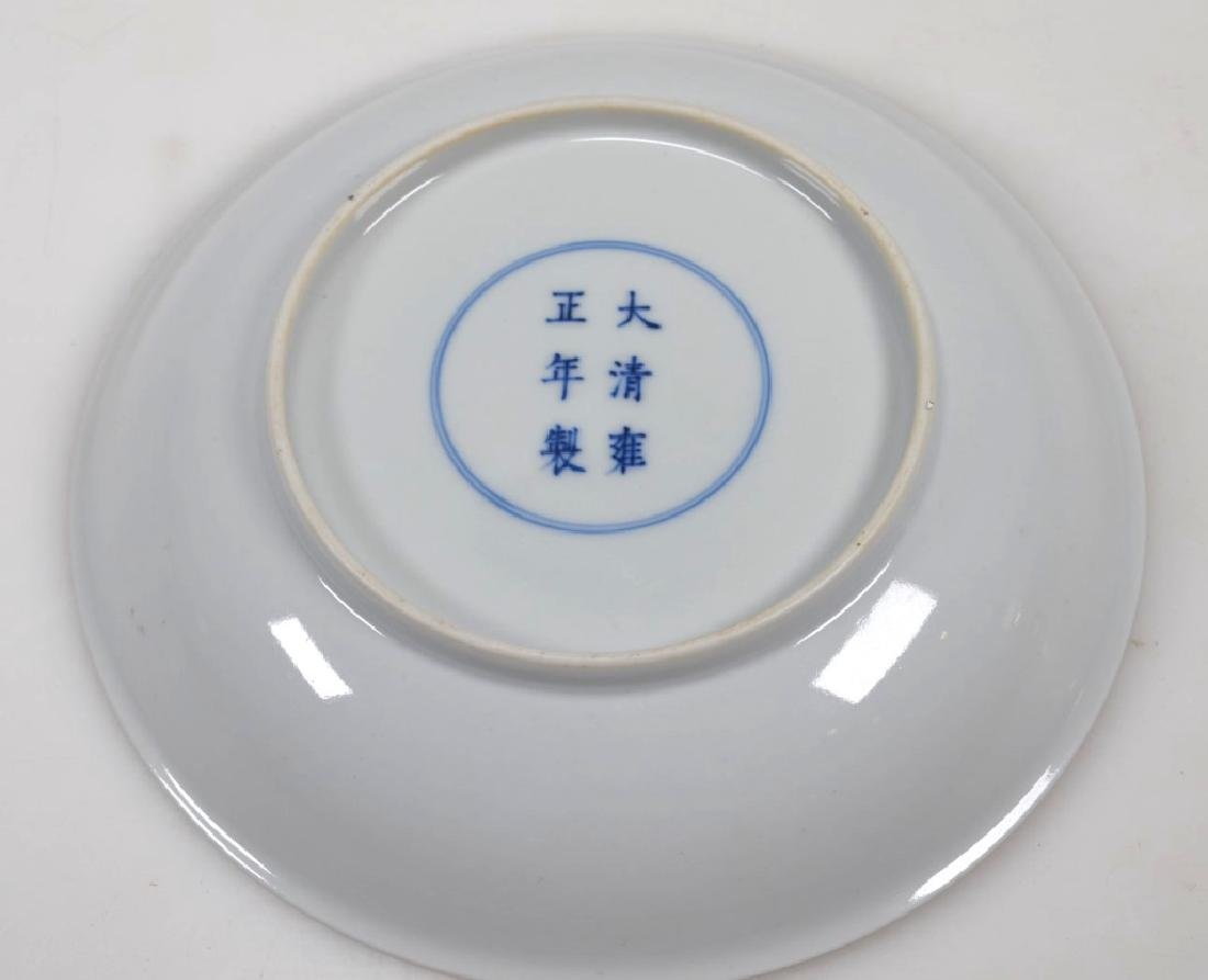 Chinese Famille Rose Enameled Porcelain Bowl - 4