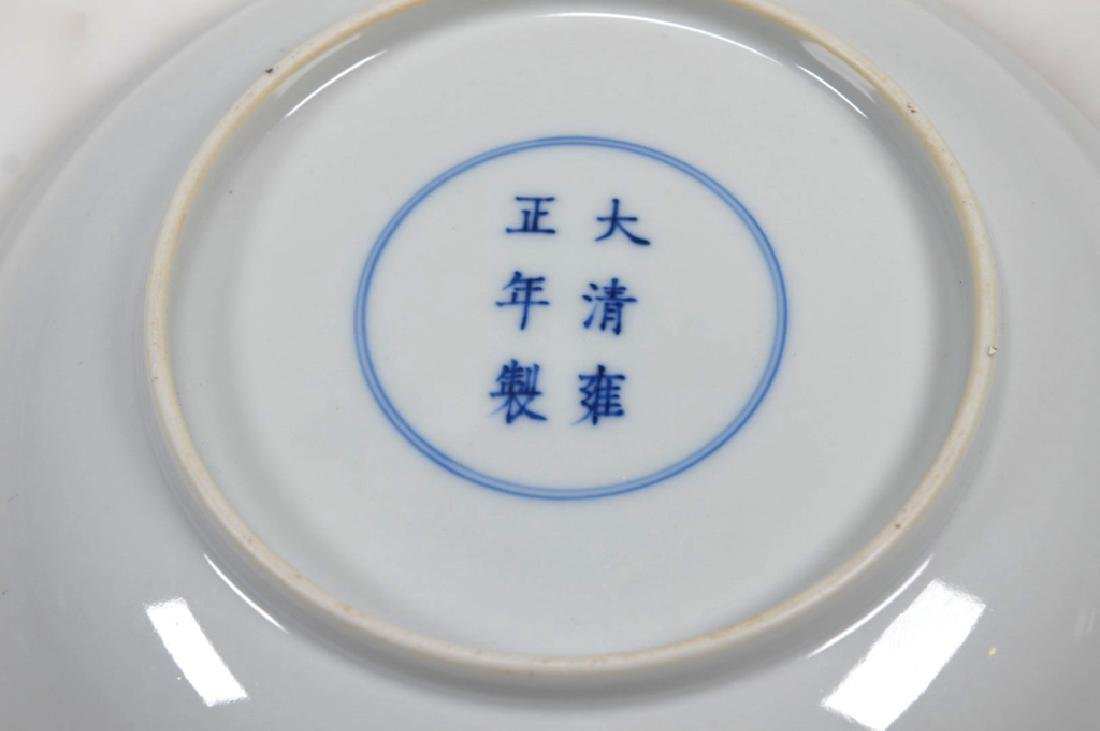 Chinese Famille Rose Enameled Porcelain Bowl - 5