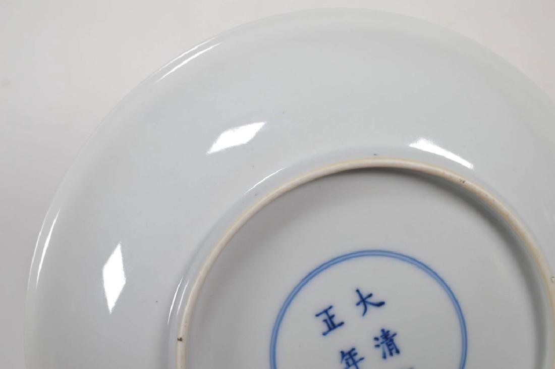 Chinese Famille Rose Enameled Porcelain Bowl - 6