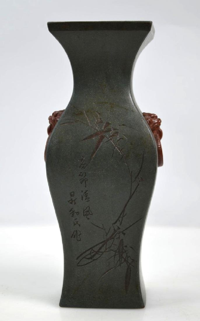 Good Chinese Republic Yixing 4 Sided Vase