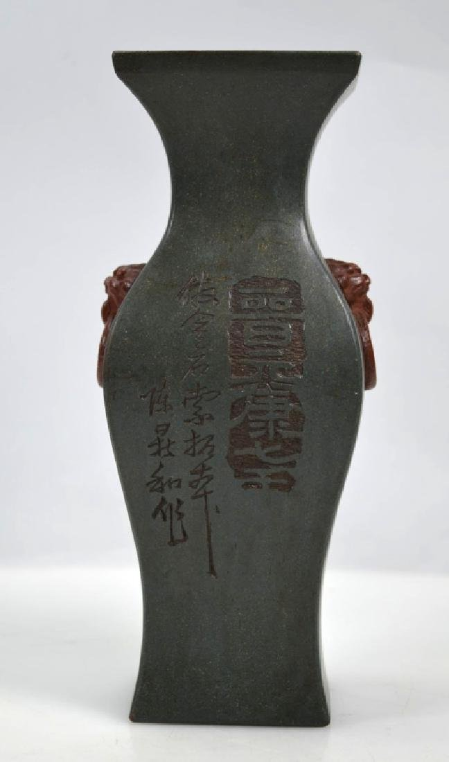 Good Chinese Republic Yixing 4 Sided Vase - 2