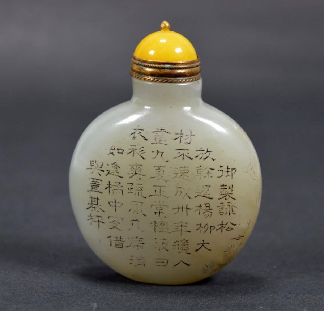 Fine 18thC Chinese Incised White Jade Snuff Bottle - 2