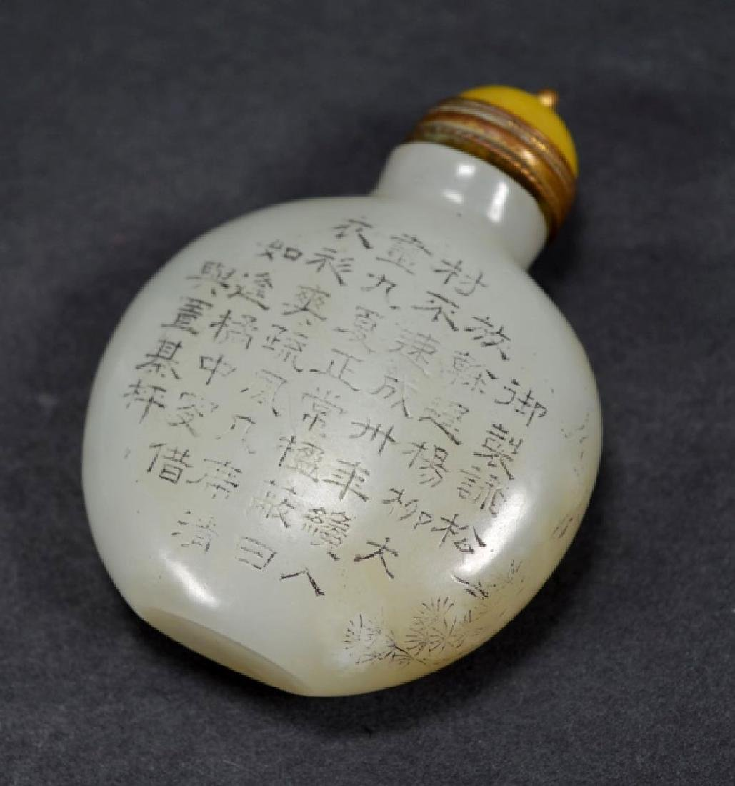 Fine 18thC Chinese Incised White Jade Snuff Bottle - 5