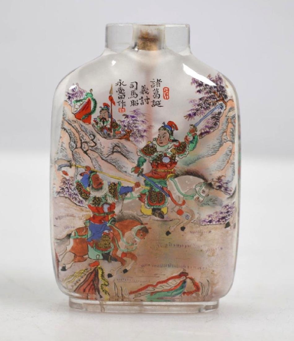 Yong Shoutien Chinese Crystal Inside-Painted Snuff
