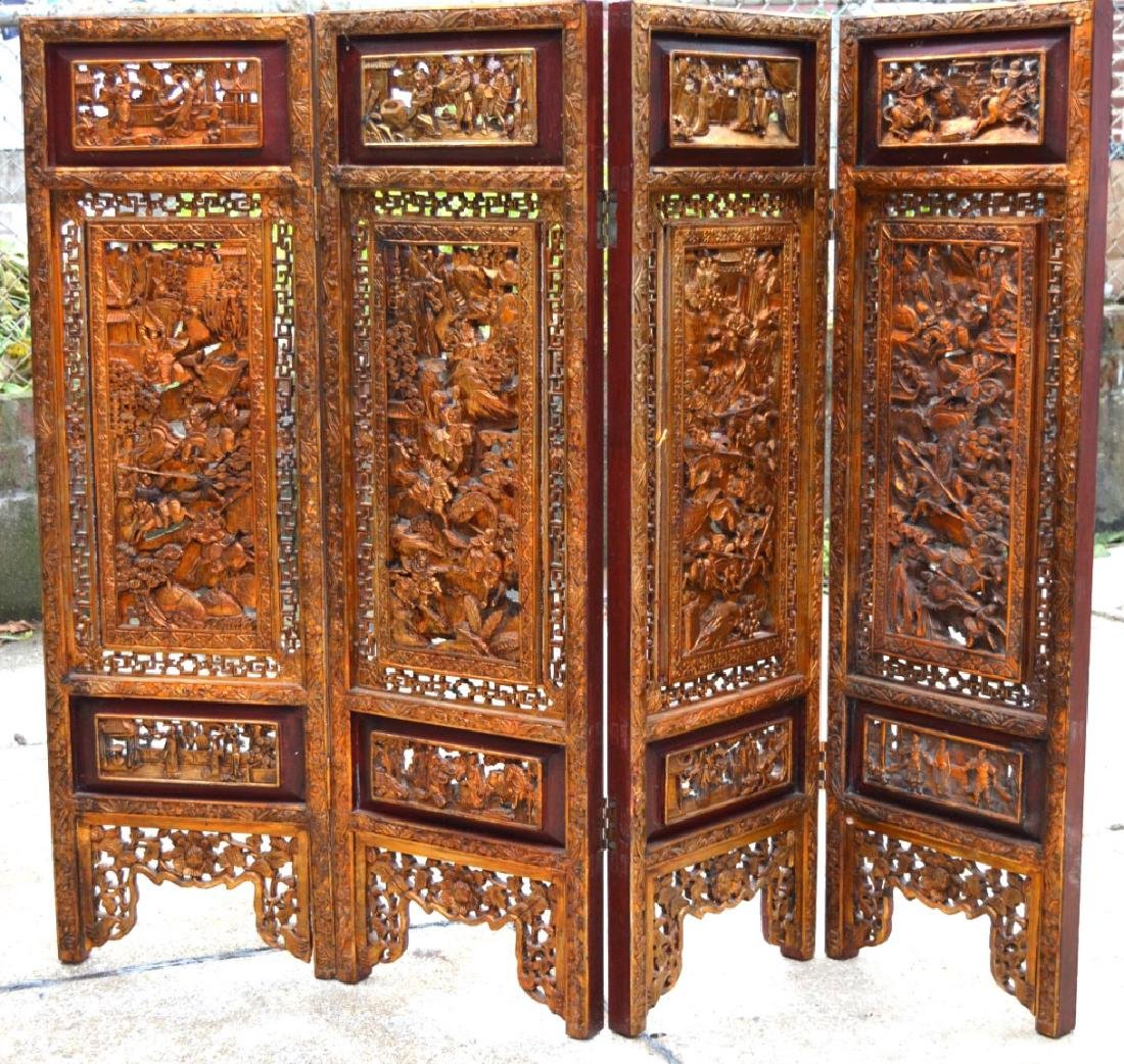 Chinese Canton Gold Lacquer Carved Wood Screen