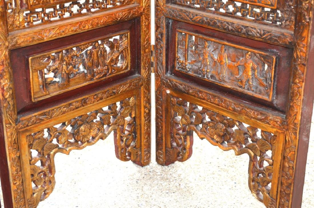 Chinese Canton Gold Lacquer Carved Wood Screen - 8
