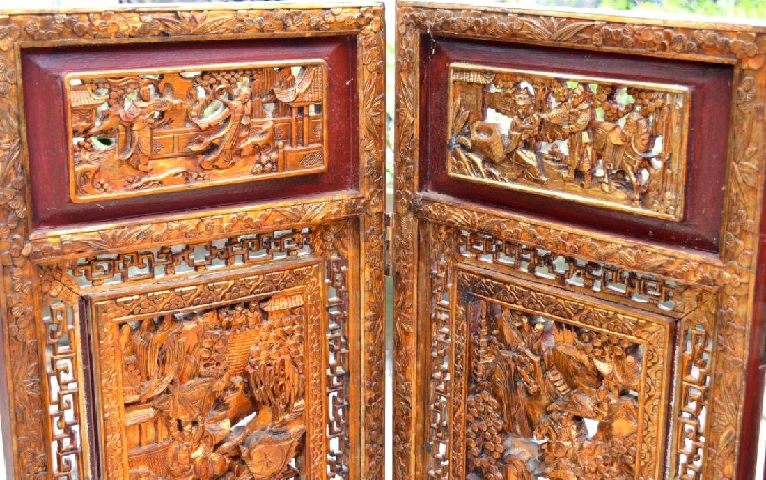 Chinese Canton Gold Lacquer Carved Wood Screen - 9