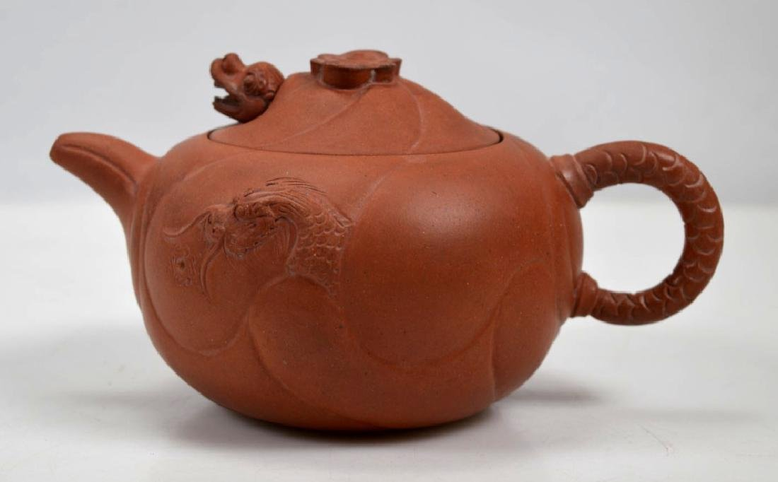 Chinese Dragon in Clouds Yixing Teapot