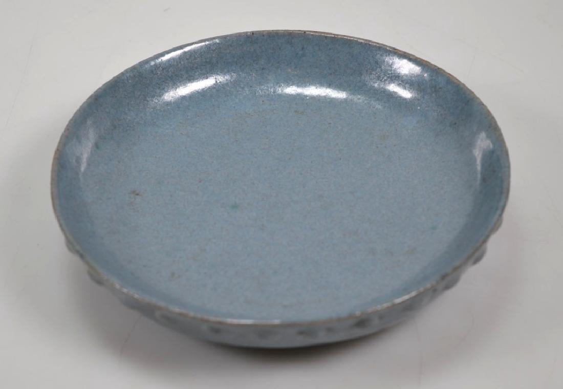 Rare 17th C Chinese Junyao Yixing Brushwasher