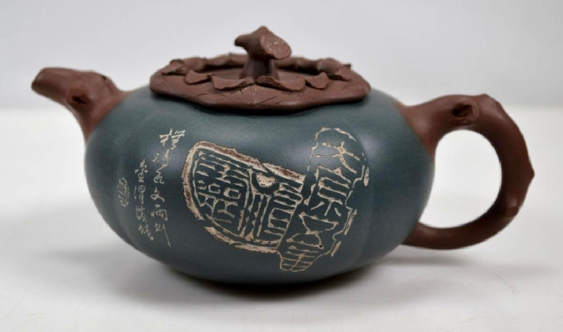 Finely Carved Chinese Yixing Teapot - 2