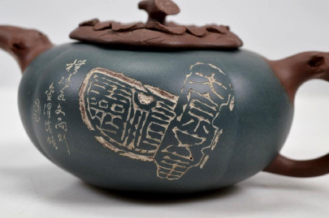 Finely Carved Chinese Yixing Teapot - 4