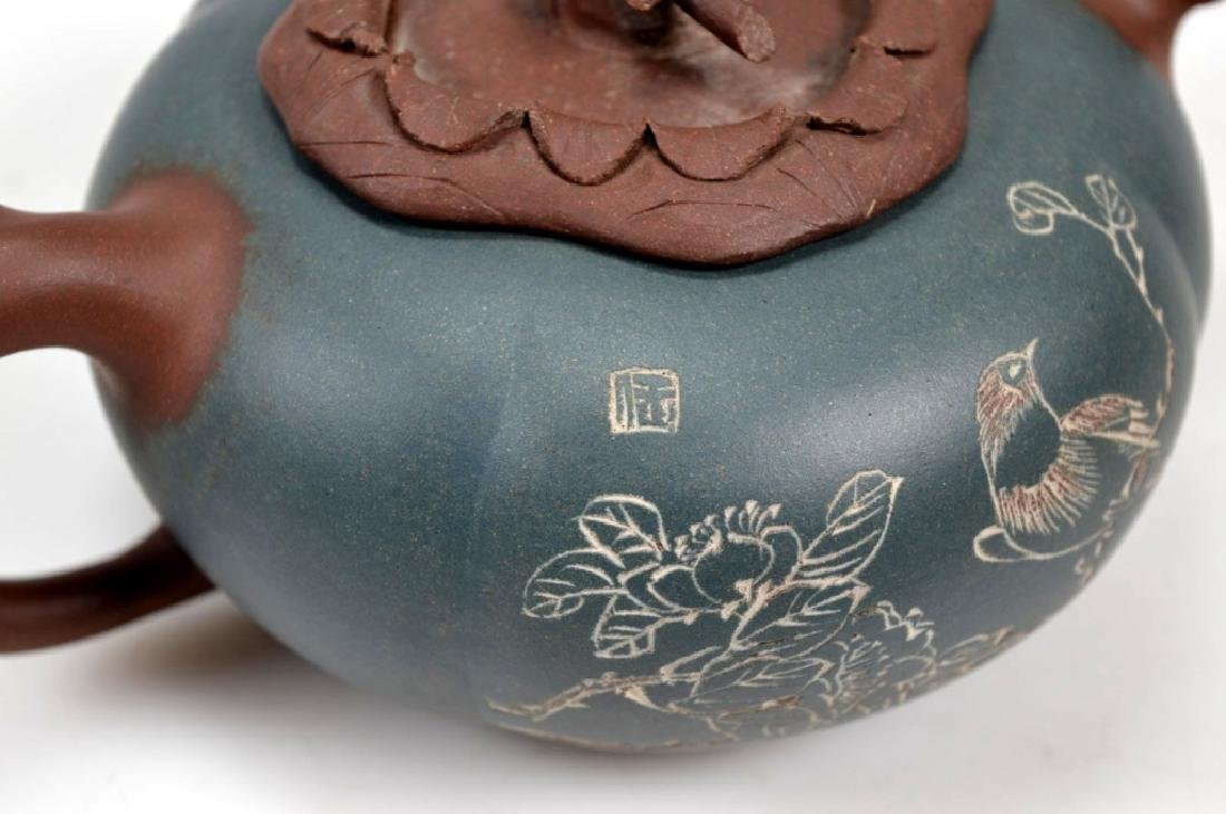 Finely Carved Chinese Yixing Teapot - 5