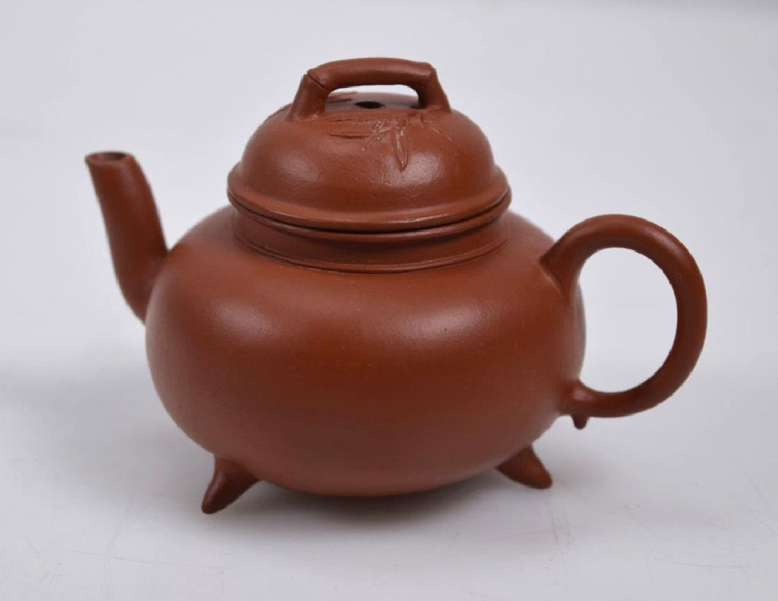 Fine 19th C Small Yixing Teapot & Cover