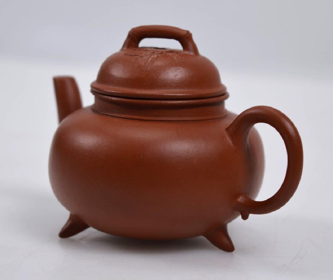 Fine 19th C Small Yixing Teapot & Cover - 4