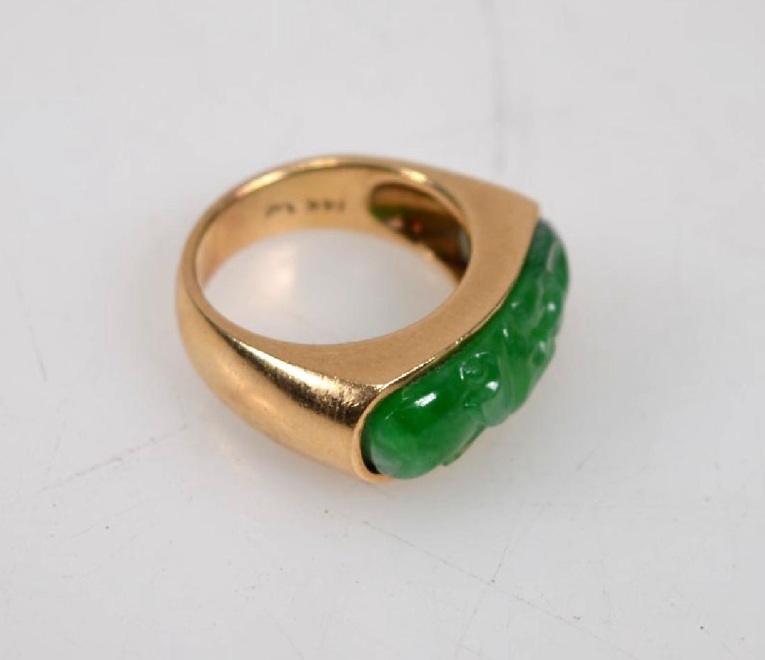 Chinese Carved Natural Jadeite Saddle Ring 14K - 4