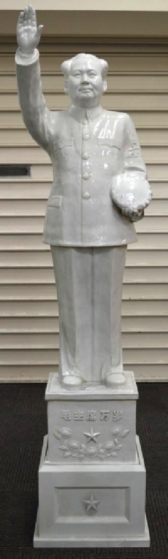 Lg Chinese Porcelain Vintage Mao Tse Tung