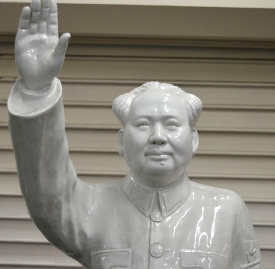 Lg Chinese Porcelain Vintage Mao Tse Tung - 2