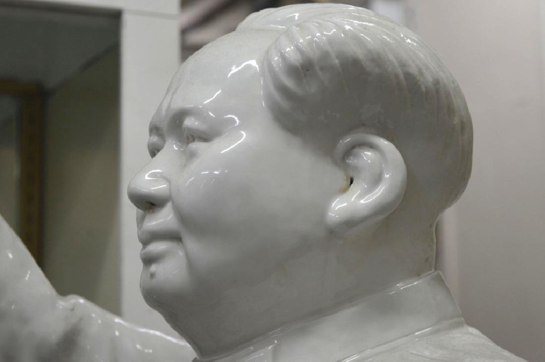 Lg Chinese Porcelain Vintage Mao Tse Tung - 4