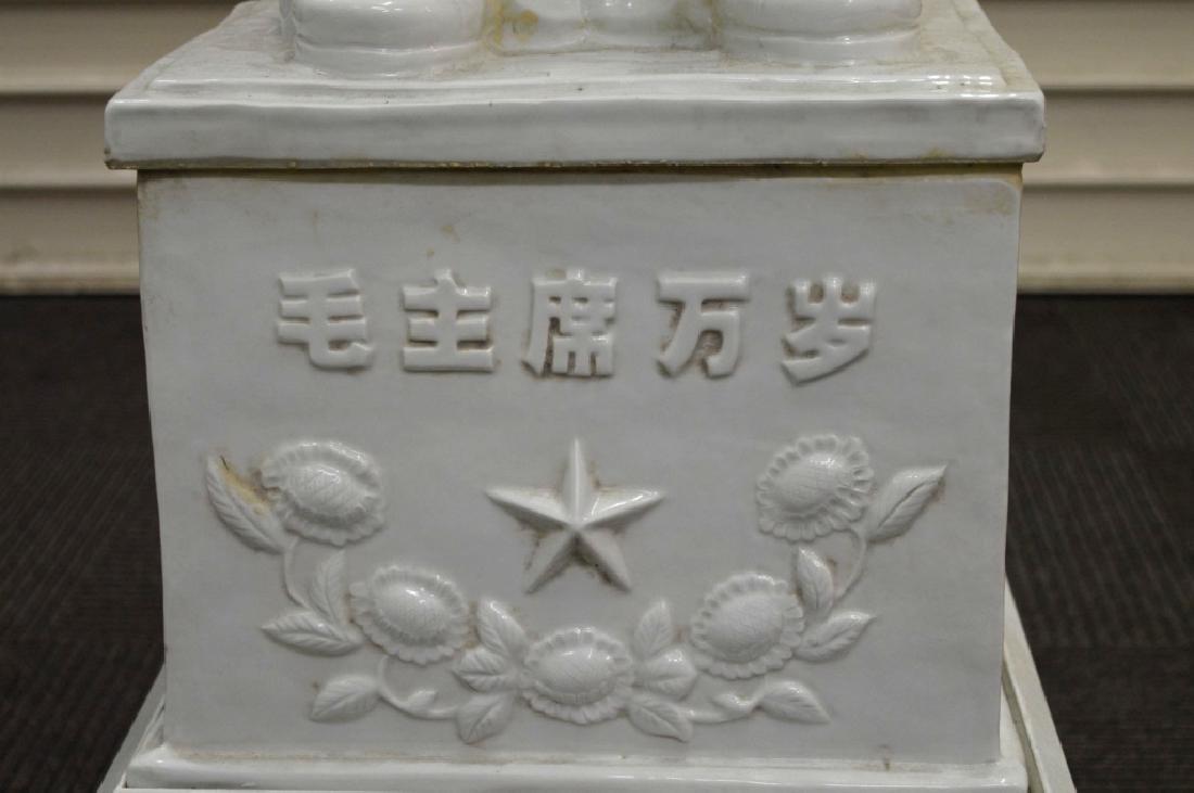 Lg Chinese Porcelain Vintage Mao Tse Tung - 6