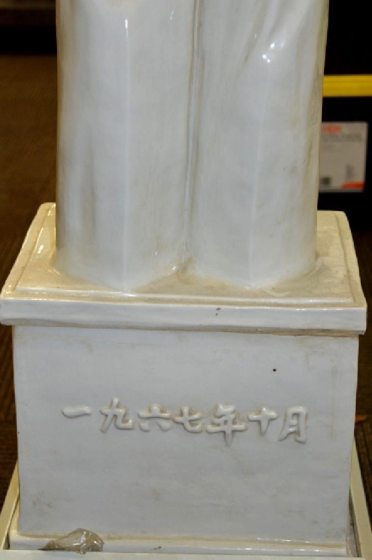Lg Chinese Porcelain Vintage Mao Tse Tung - 8