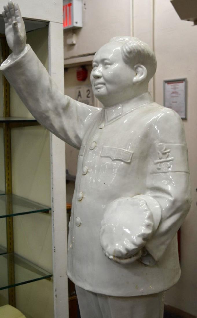 Lg Chinese Porcelain Vintage Mao Tse Tung - 9