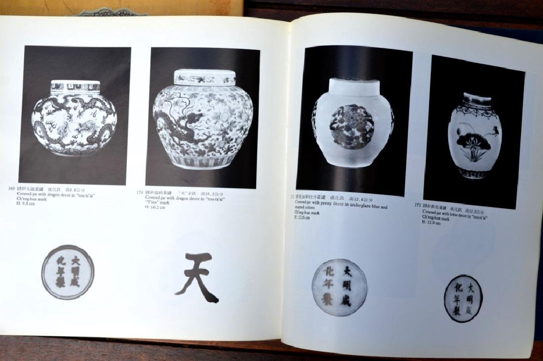 17 Books in Chinese; Collecting Chinese Arts - 7