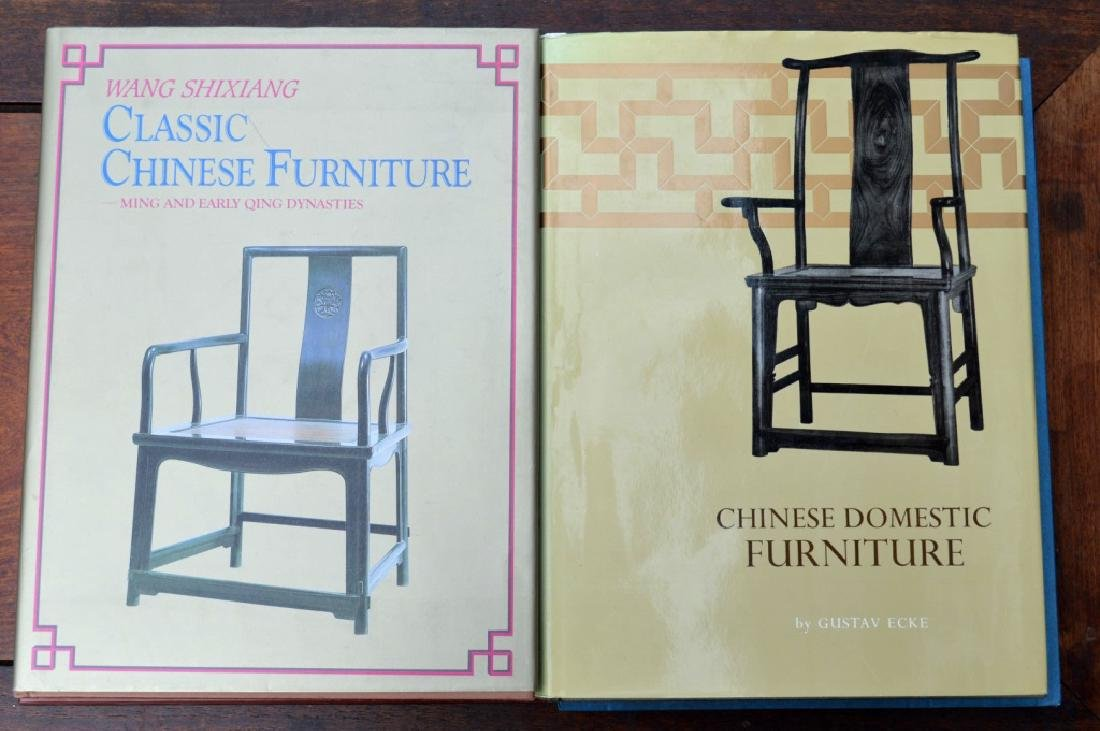 8 Rare Books on Chinese Classical Furniture - 3