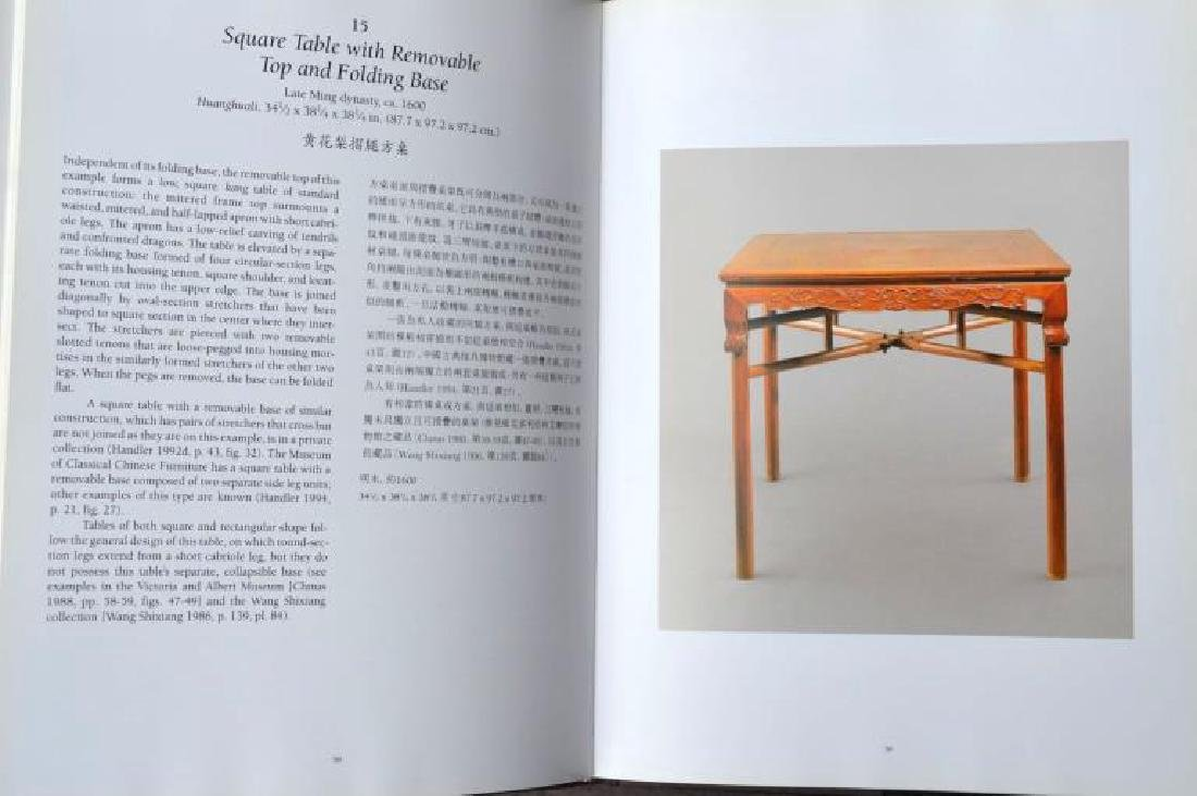 8 Rare Books on Chinese Classical Furniture - 7