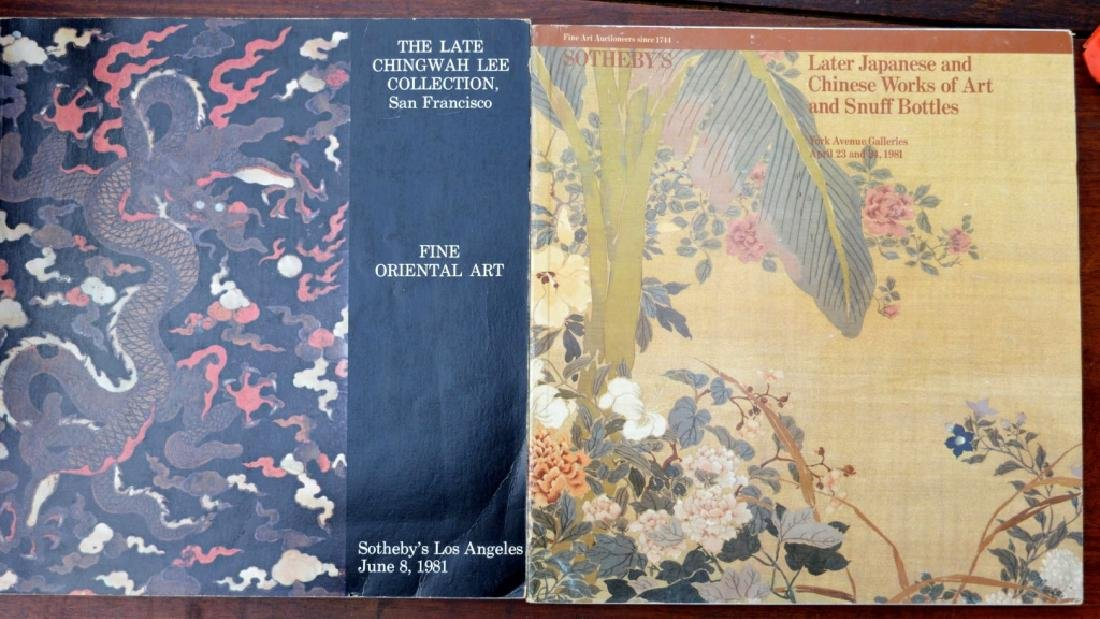 20 Rare Sotheby's Chinese Auction Catalogues - 4