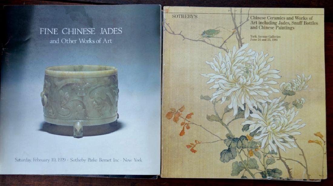 20 Rare Sotheby's Chinese Auction Catalogues - 5