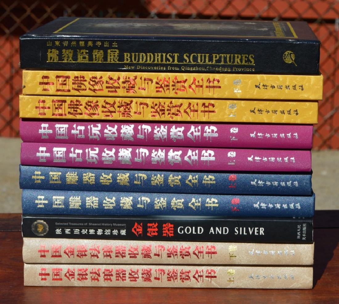 10 Books in Chinese on Chinese Works of Art
