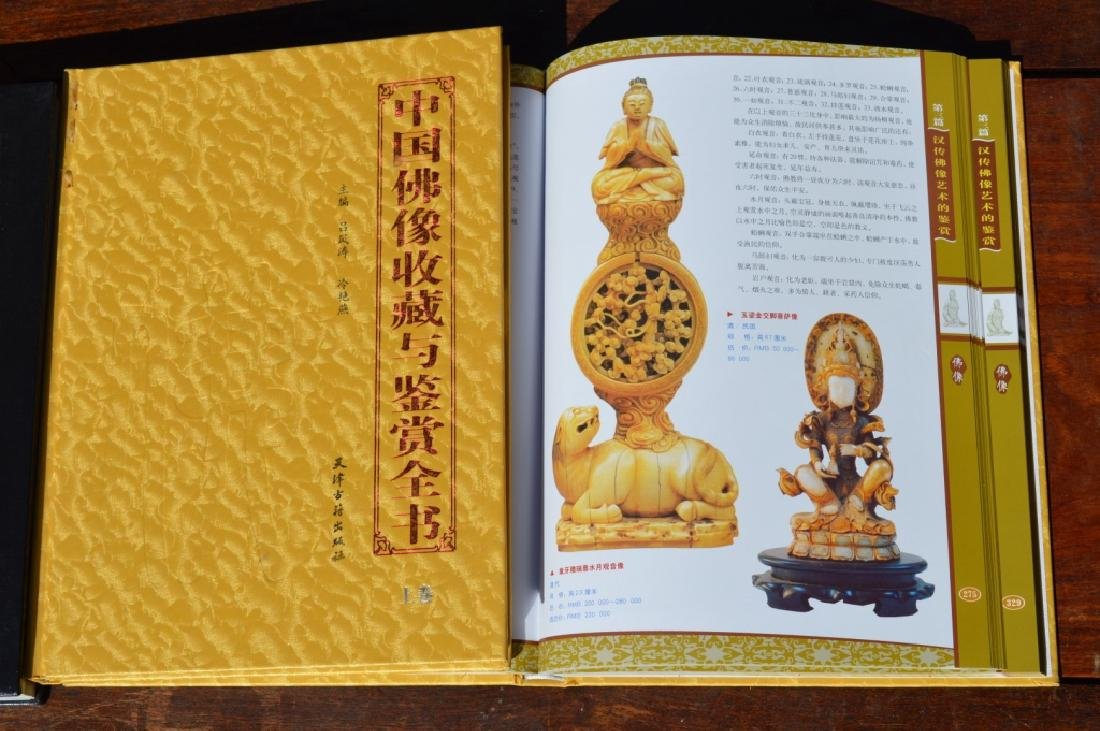 10 Books in Chinese on Chinese Works of Art - 2