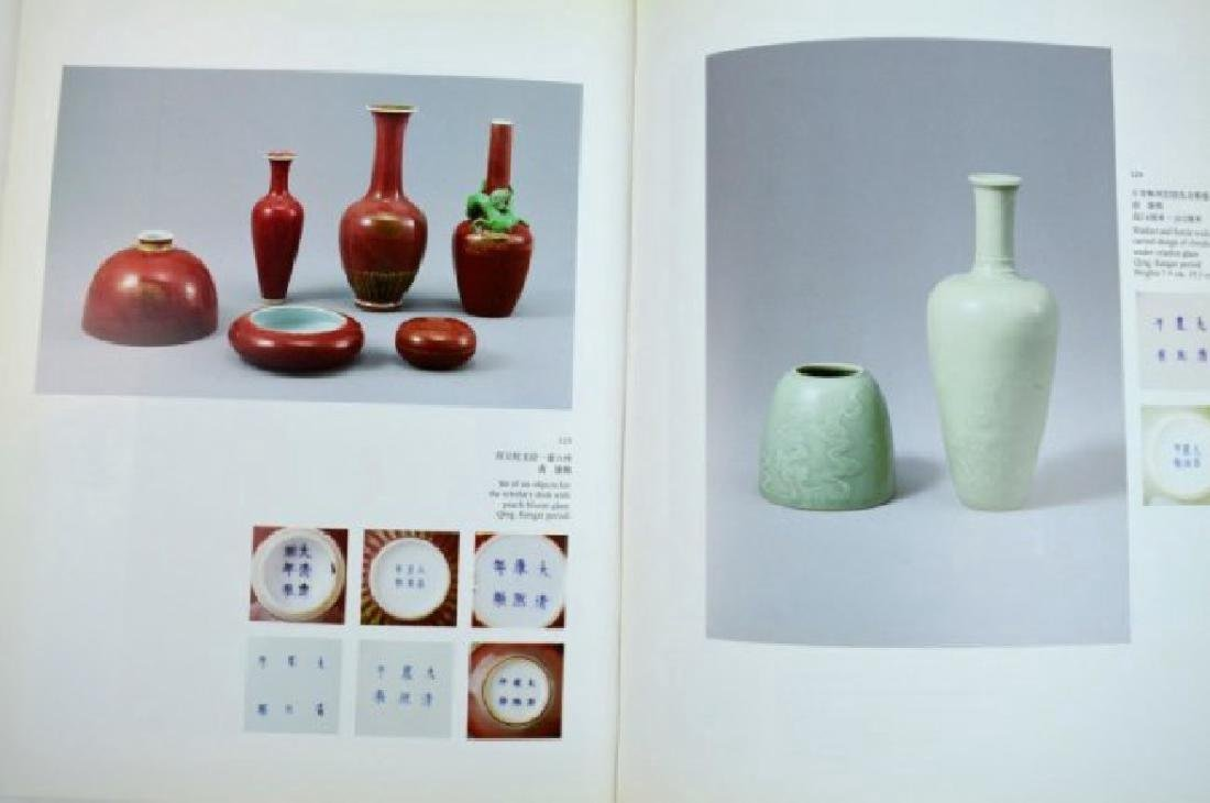 6 Books Chinese Ceramics, Tsui Museum etc - 10