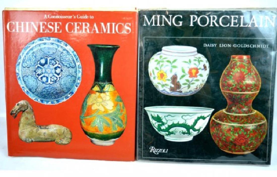 6 Books Chinese Ceramics, Tsui Museum etc - 4