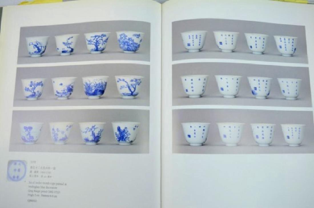 6 Books Chinese Ceramics, Tsui Museum etc - 8
