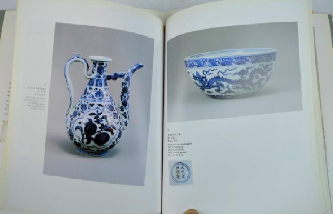 6 Books Chinese Ceramics, Tsui Museum etc - 9