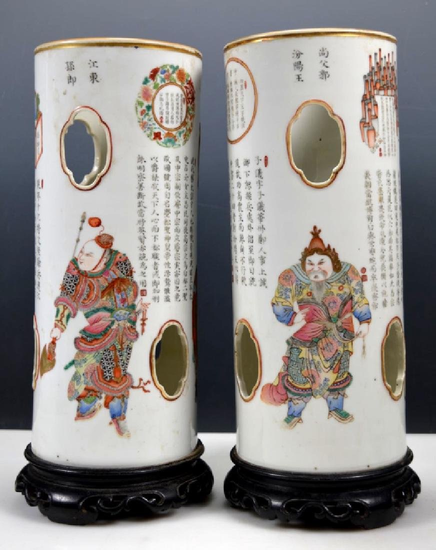 19th C Chinese Enameled Porcelain Hat Stands