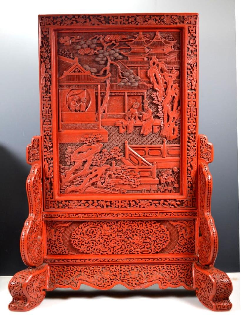 Fine Qing Chinese Cinnabar Lacquer Table Screen