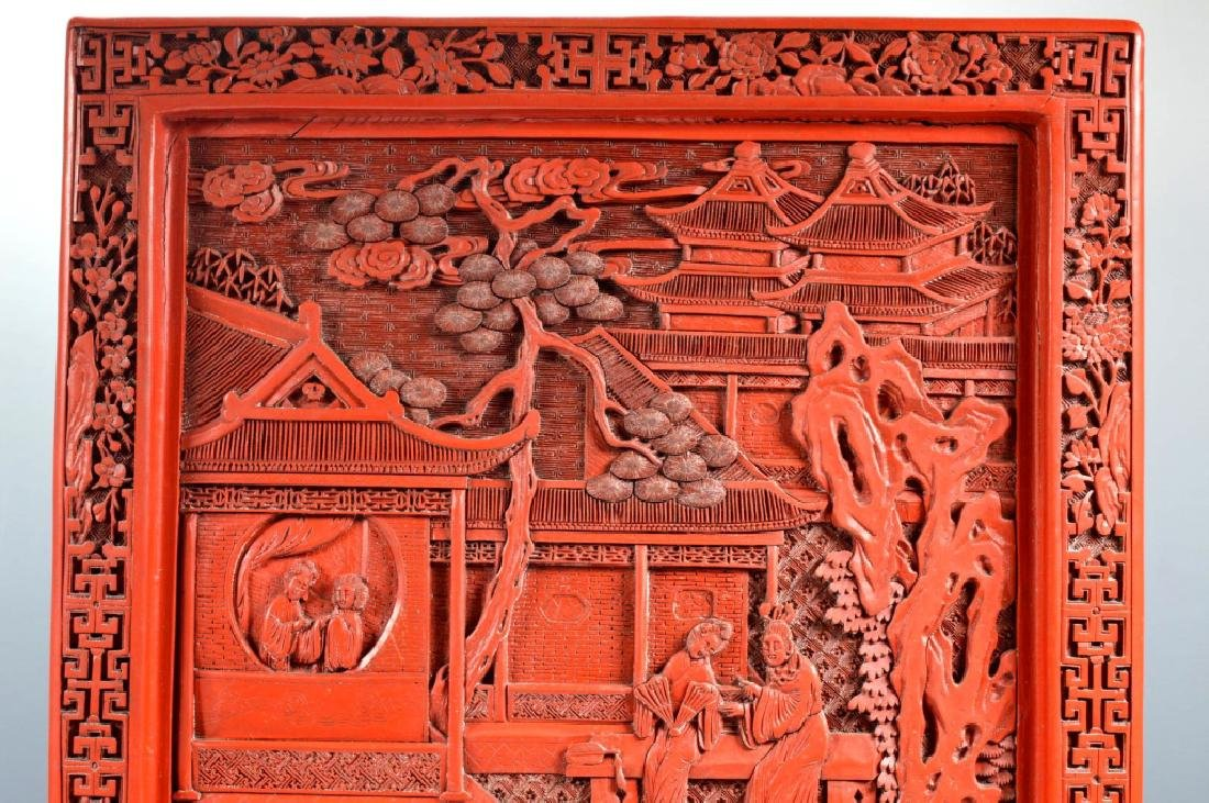 Fine Qing Chinese Cinnabar Lacquer Table Screen - 2