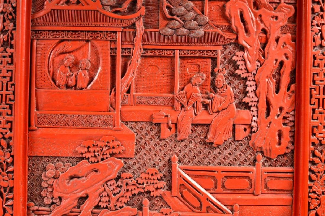 Fine Qing Chinese Cinnabar Lacquer Table Screen - 3