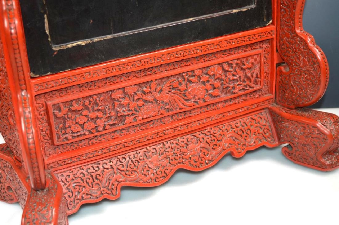 Fine Qing Chinese Cinnabar Lacquer Table Screen - 8