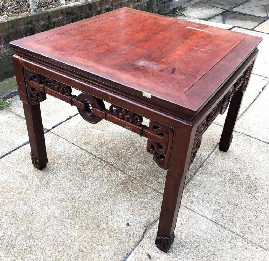 Chinese Hardwood Square Center Table