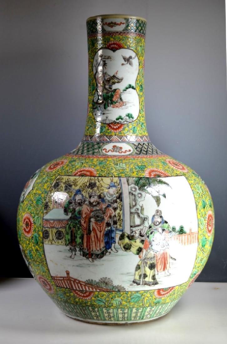 Ex Lg Qing Chinese Porcelain Famille Verte Vase - 2