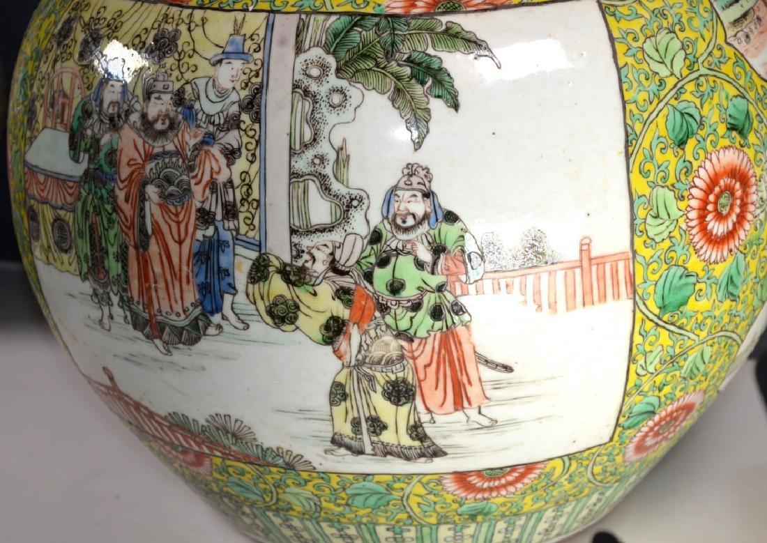 Ex Lg Qing Chinese Porcelain Famille Verte Vase - 4